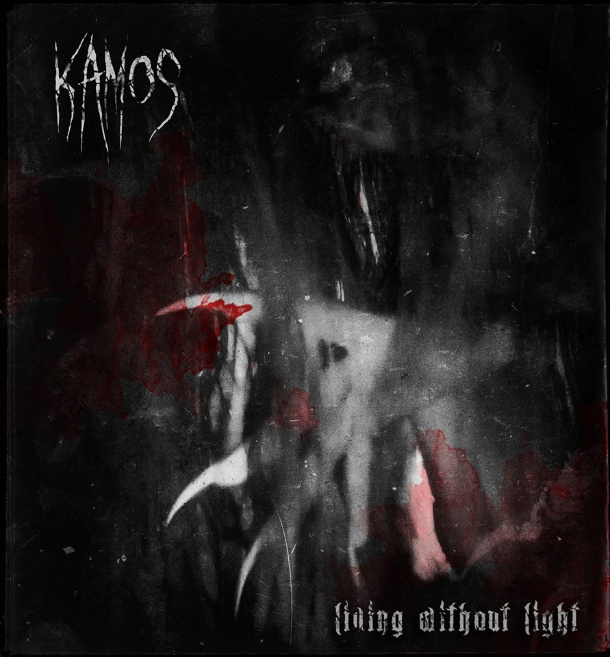 KAMOS '' Living Without Light''