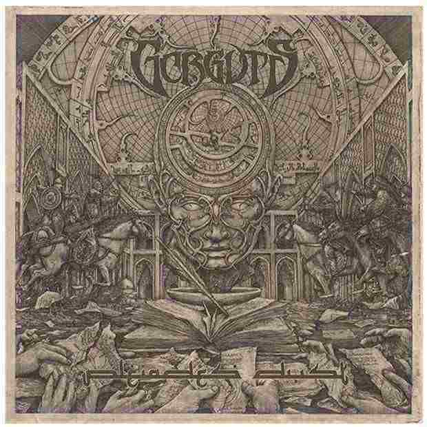 GORGUTS ''Pleiades' Dust''