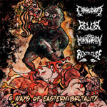 4 WAYS OF EASTERN BRUTALITY SPLIT