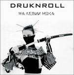 DRUNKNROLL ''On The Knife Blade''