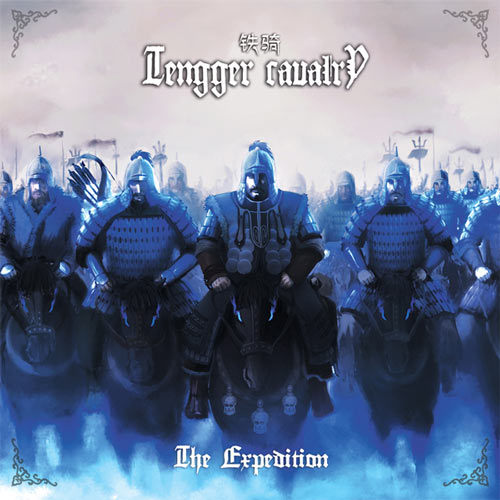 TENGGER CAVALARY - '' The Expedition ''